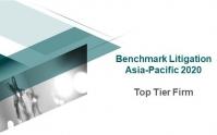 Benchmark2020.jpg